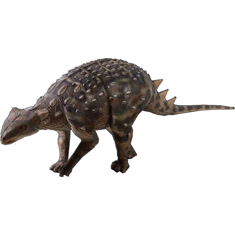 Анкилозавр малый