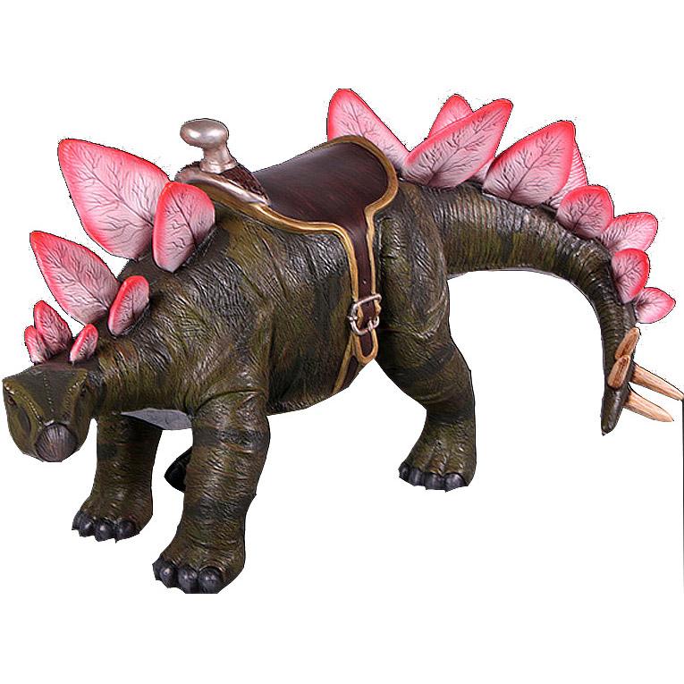 Стегозавр малый с седлом